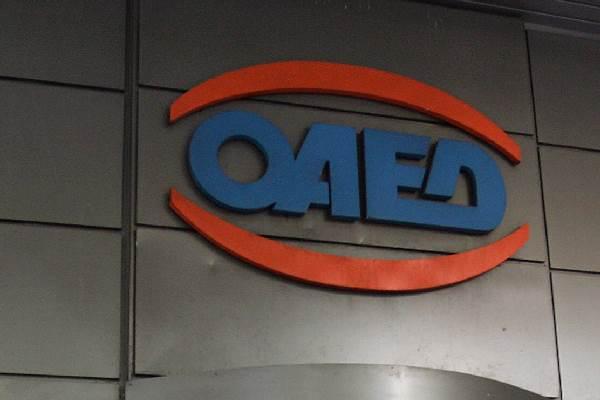 ΟΑΕΔ: Εργαστήρια ενεργοποίησης ...
