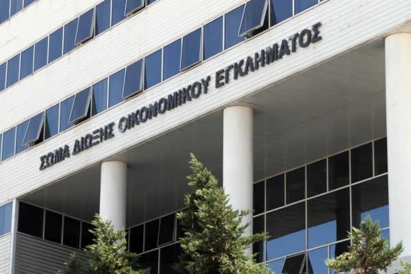 Έκτακτο: Εξαρθρώθηκε κύκλωμα εκβιαστών από την Δίωξη Οικονομικού Εγκλήματος στην Καστοριά