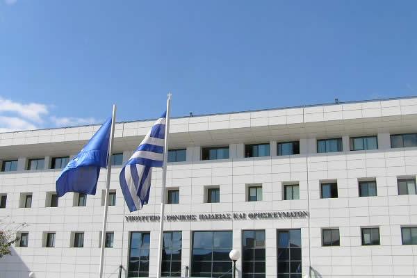 Δημοσιεύθηκε το ΦΕΚ της υπουργικής απόφασης για το διορισμό 4.500 εκπαιδευτικών